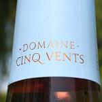 dcv-vineyard-3